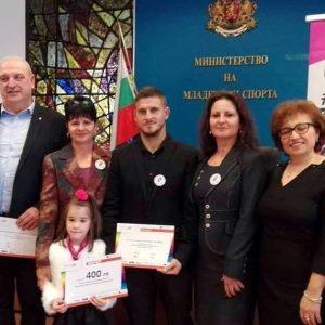 Награждаване в ММС за най-активно училище в Деня на спорта-2019 г